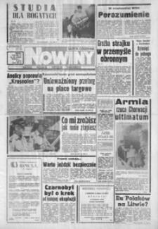 Nowiny : gazeta codzienna. 1991, nr 190-212 (październik)